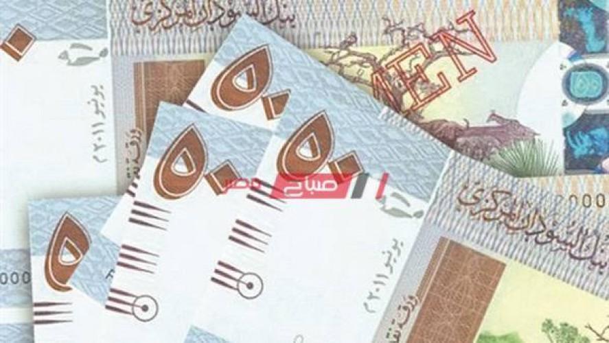 سعر الدولار في السودان اليوم الأربعاء 21-10-2020