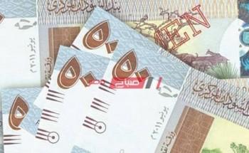 سعر الدولار في السودان اليوم الخميس 23-7-2020 بالسوق السوداء والبنك المركزي