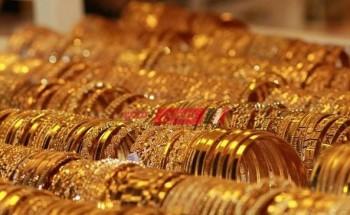 أسعار الذهب في السعودية اليوم الخميس 16-4-2020