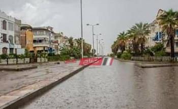 تعرف على مواعيد سقوط الأمطار المتوقعة اليوم الأحد على دمياط