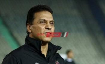 اليوم _ منتخب مصر ينهى استعداداته لمواجهة توجو