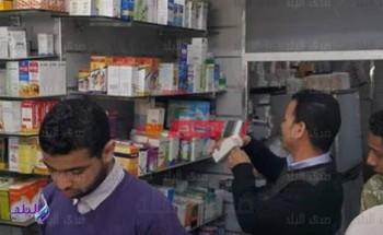 ضبط 305 عبوة لأدوية متنوعة مجهولة المصدر بصيدلية بالحسينية وغلق صيدلية بفاقوس