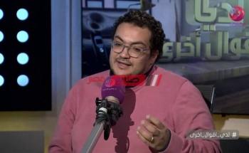 شادي عيسي يهاجم اعلام النادي الاهلي ويطالب بإعادة القمة