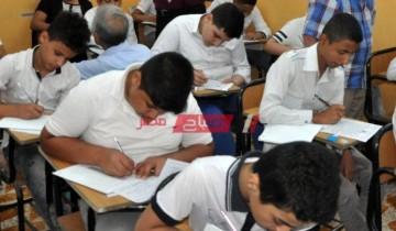 موعد امتحانات الصف الاول الثانوي نصف العام 2021 وزارة التربية والتعليم