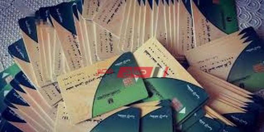 موقع دعم مصر يستقبل طلبات أصحاب البطاقات التموينية للوقاية من كورونا