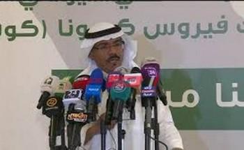 الصحة السعودية تعلن إجمالي المتعافين من كورونا بلغ 33 حالة