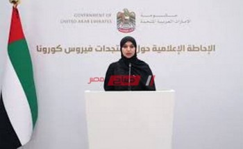 الإمارات تسجل41 إصابة جديدة بفيروس كورونا وتعافي 3 أشخاص