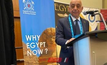 غرفة البترول: إبراز مصر كدولة واعدة للاستثمارات العالمية في مؤتمر التعدين الدولي