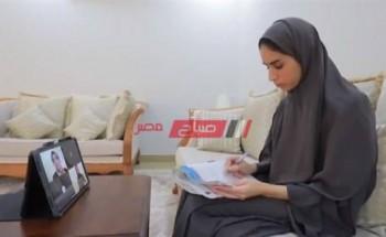 الإمارات تعلن تمديد العمل بنظام التعليم عن بعد حتى نهاية العام الدراسى