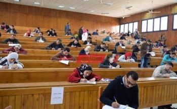 موعد امتحانات جامعة حلوان الترم الأول 2021 رسمياً بعد قرار تأجيلها