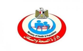 وزارة الصحة تعلن عن خروج 677 شخص متعافي من فيروس كورونا