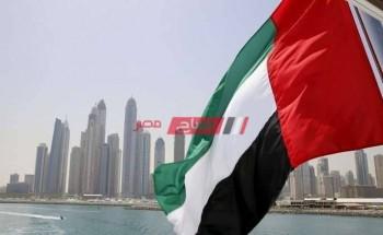 الإمارات تعلن تعطيل الدراسة لجميع المراحل التعلیمیة لمدة شهر بسبب فيروس كورونا