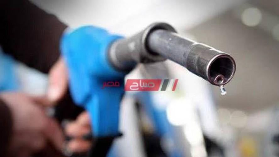 أسعارالبنزين والسولار اليوم الخميس الموافق 14-10-2021 في مصر