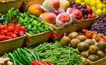 أسعار الفاكهة اليوم الجمعة 7-5-2021 في أسواق مصر لكل انواعها