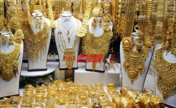 أسعار الذهب في السعودية اليوم الأربعاء 15-4-2020