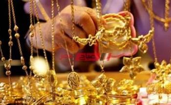 أسعار الذهب اليوم الأحد 7-2-2021 في مصر