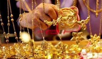 أسعار الذهب اليوم الأحد 17-1-2021 في مصر