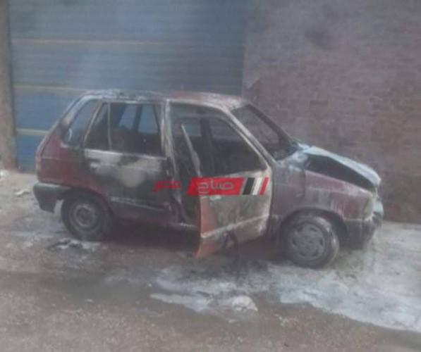 بالصور إخماد حريق هائل نشب في سيارة ملاكي بدمياط