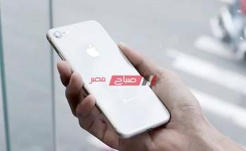 مواصفات خيالية لهاتف ابل الرخيص ايفون ٩ iPhone 9 تعرف على السعر المتوقع في مصر