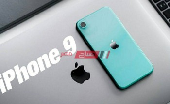 على غرار xr اطلاق ايفون ٩ iPhone 9 بسعر منافس
