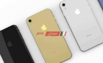 موعد إطلاق هاتف ايفون ٩ iPhone 9 موبايل أبل الرخيص بسعر 5000 جنيه مصري