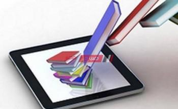 الاستعلام عن كود الطالب للدبلومات الفنية بالرقم القومي 2020 لعمل البحث