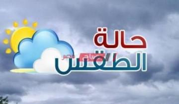 توقعات الأرصاد عن حالة الطقس خلال الـ 72 ساعة القادمة علي محافظات مصر