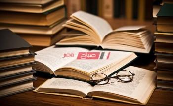 دخول بنك المعرفة المصري للمرحلة الاعدادية 2021 بالرابط الالكتروني