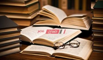 هنا متاح دخول بنك المعرفة المصري 2021 بالخطوات والرابط الرسمي