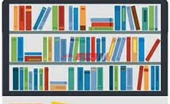 'متوفر حالا' لينك موقع المكتبة الرقمية الالكترونية ذاكر الآن لجميع الطلاب استعداداً لامتحانات نصف العام