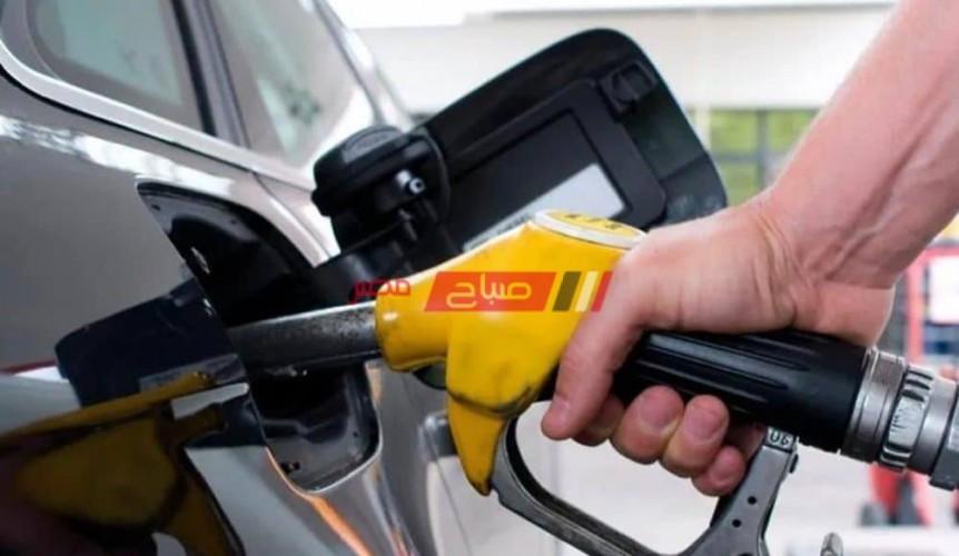 سعر البنزين فى مصر بداية من شهر أبريل 2020 - صباح مصر