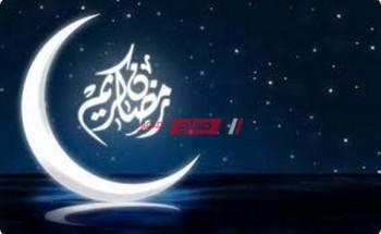 شهر شعبان 2021-1442 عدد أيامه وموعد رؤية الهلال في مصر