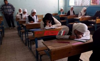 وزارة التربية والتعليم كود الطالب للبحث بالرقم القومي studea.emis.gov.eg