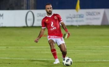 الاهلى يرفض رحيل أفشة بسبب كأس العالم للأندية
