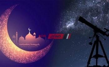 مواعيد السحور والامساك اليوم السبت 30 رمضان 2020 في محافظة القاهرة