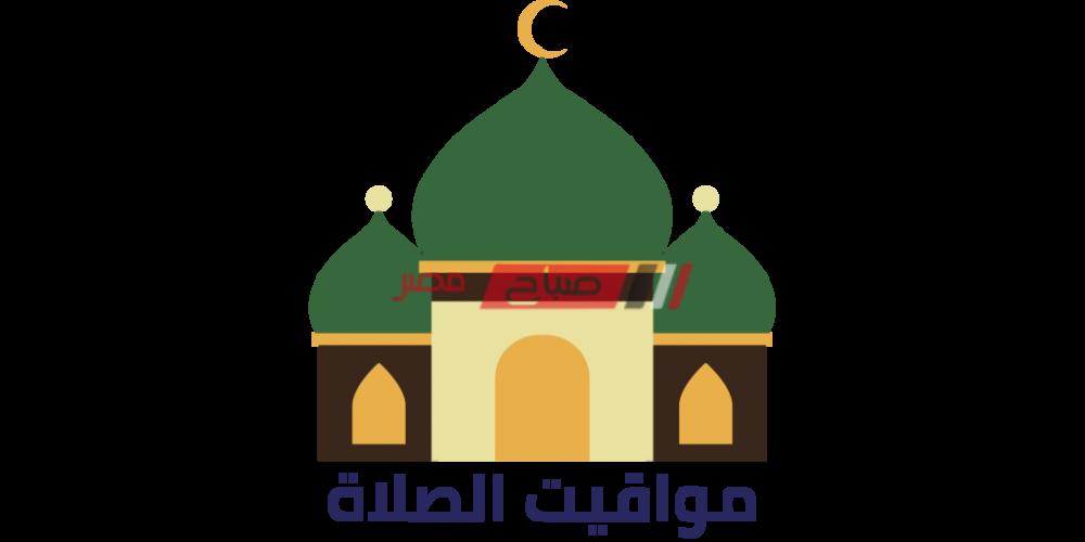 مواقيت الصلاة اليوم الأثنين 12-7-2021 في محافظة الإسكندرية