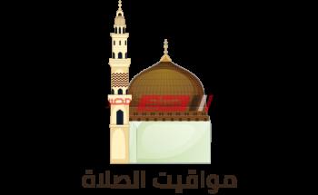 مواعيد الصلاة اليوم الجمعة 29 رمضان 2020 توقيت محافظة القاهرة