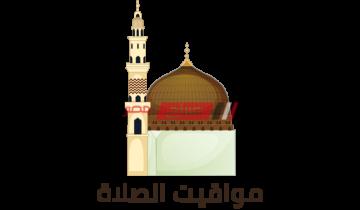 مواعيد الصلاة اليوم الأربعاء 23-6-2021 في دمياط
