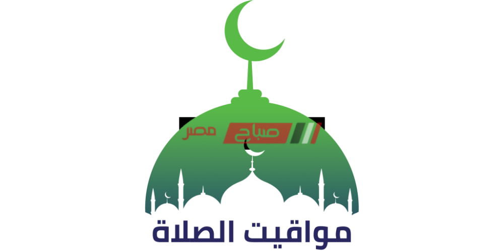 العشر الأوائل من ذي الحجة.. موعد أذان المغرب اليوم في الإسكندرية أول يوم صيام