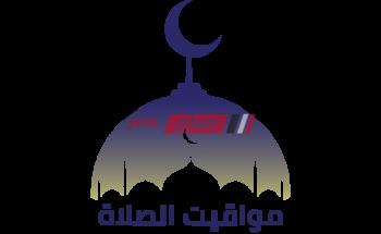 مواقيت الصلاة اليوم الأثنين 18-10-2021 في الإسكندرية