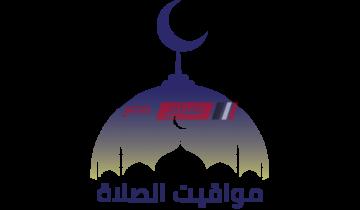 مواقيت الصلاة محافظة دمياط اليوم الأربعاء 22-9-2021