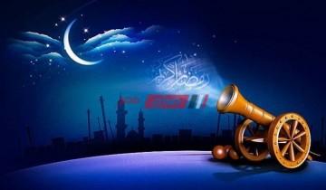 موعد الإفطار في دمياط اليوم الثلاثاء 4-5-2021 .. الثاني والعشرين من شهر رمضان