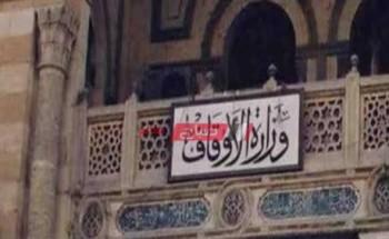 تكذيب شائعات فتح المساجد بالمنيا