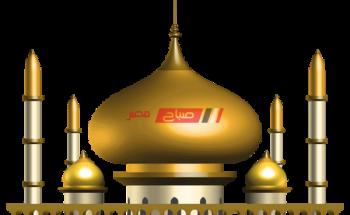 مواعيد الصلاة اليوم السبت 30 رمضان 2020 بتوقيت محافظة القاهرة