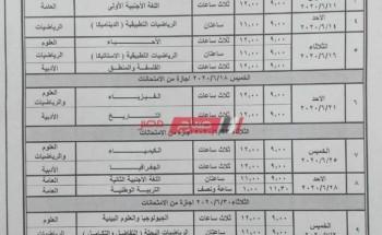 جدول امتحانات الثانوية العامة 2020 وزارة التربية والتعليم