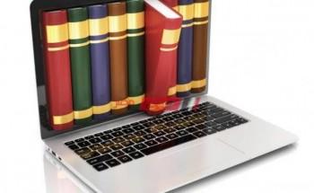 أبحاث الصف الثاني الإعدادي 2020 وطريقة كتابة البحث