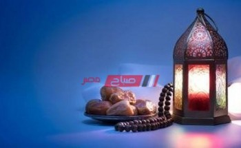 إمساكية شهر رمضان 2020 في الإمارات