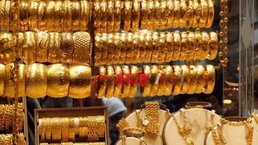 أسعار الذهب اليوم الثلاثاء 1-12-2020 في مصر