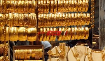أسعار الذهب اليوم السبت 24-10-2020 في مصر