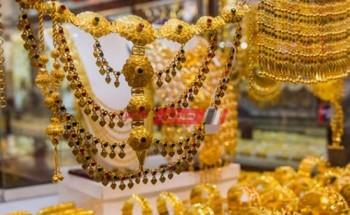 أسعار الذهب في مصر اليوم السبت 16-1-2021 وسعر الجرام عيار 21
